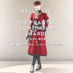 紅玉火山 獄之蓋&暴走戦艦 フラクタル・コンティニアム (Hard)