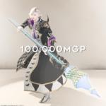100,000MGP