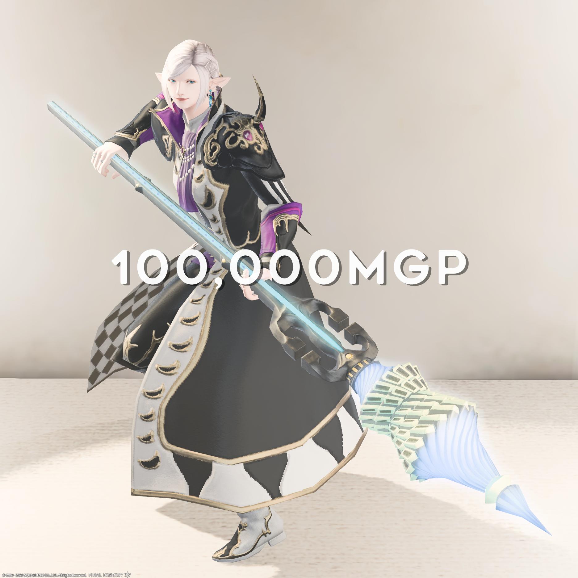 10,000MGP